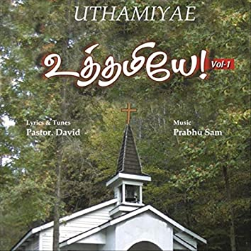 Uthamiyae, Vol. 1