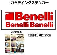 Benelli カッティングステッカー 【赤】