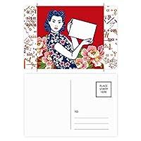 中国文化の赤の女性 公式ポストカードセットサンクスカード郵送側20個