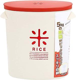 Pots et bocaux de conservation 5kg Baril De Riz Cylindre De Riz Conteneur De Grains Boîte De Stockage De Farine Fourniture...