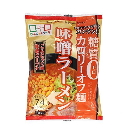 ヨコオデイリーフーズ味噌ラーメンこんにゃく麺らーめん蒟蒻140g12食入