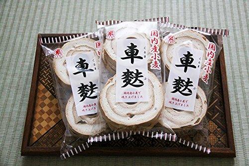 くるまふ 車麩 新潟県 くるま麩 三条 マルヨネ 国内産小麦 国産車麩 4回焼き 6枚×3パック レシピ本付き
