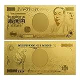 開運 金運アップ 金箔 壱億円札 999999999 9が9個のぞろ目 金運 の 極みバージョン