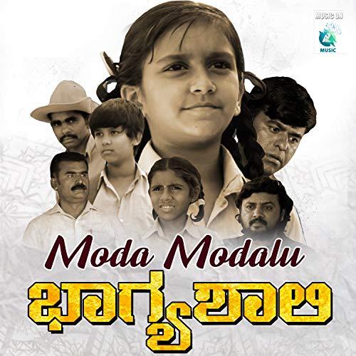 Moda Modalu (From 'Bhagyashali')