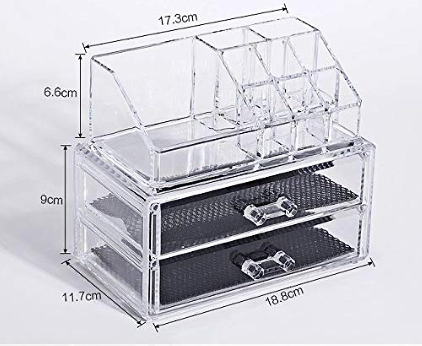 咲くメールを書くワンダー化粧品収納ボックス メイクケース メイクボックス コスメボックス 騒音なし 防塵 高透明度 強い耐久性 整理簡単 引き出し小物