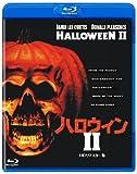ハロウィンII HDリマスター版 [Blu-ray] image