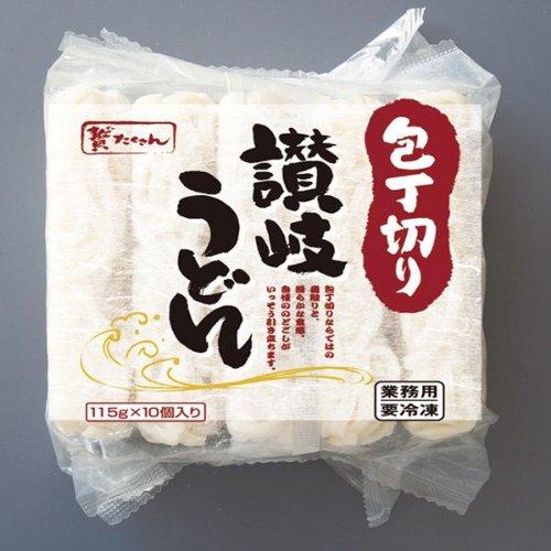 贅たくさん 包丁切り讃岐うどん115 冷凍 115g 10玉  冷凍