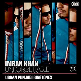 Aaja We Mahiya (Urban Punjabi Ringtone)