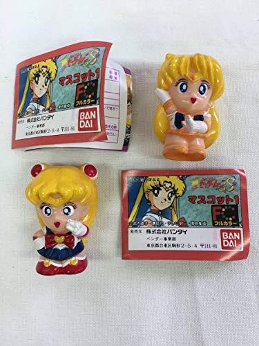 フルカラー セーラームーンS マスコット1 2種セット セーラームーン 当時物 1994 駄菓子屋ガチャ コスモス レトロ 指人形