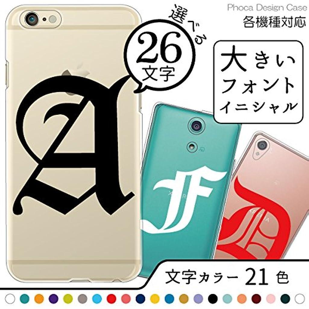 世辞ブラインド校長iPod touch7 touch6 (第7世代 第6世代) 共通 スマホケース カバー 【H】【イエロー】 イニシャル?英字アルファベット ハードケース スマホカバー