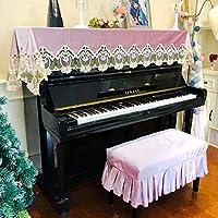 Onlymygodヨーロピアンスタイルショートベルベットレースエッジピアノハーフカバープリンセスウィンドピアノカバープリーツミュージックスツールセット