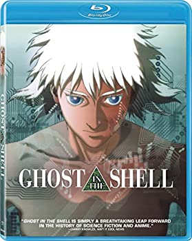 Ghost in the Shell  25th Anniversary Edition [Blu-ray]