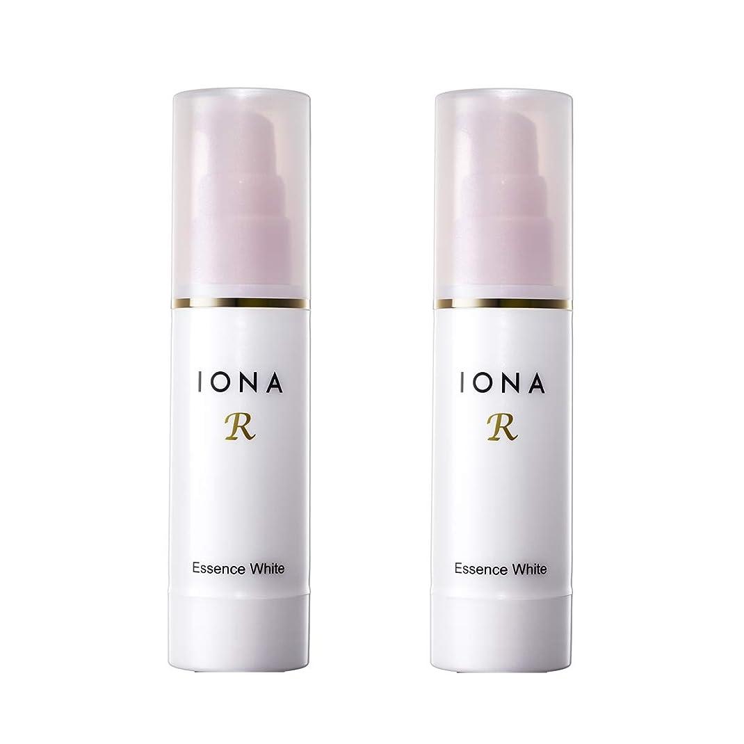 自発的率直なハムイオナR エッセンスホワイト 美容液 2個セット 【通常価格より20%OFF】高機能ビタミンC配合美容液 IONA R イオナアール イオナのビタミンC