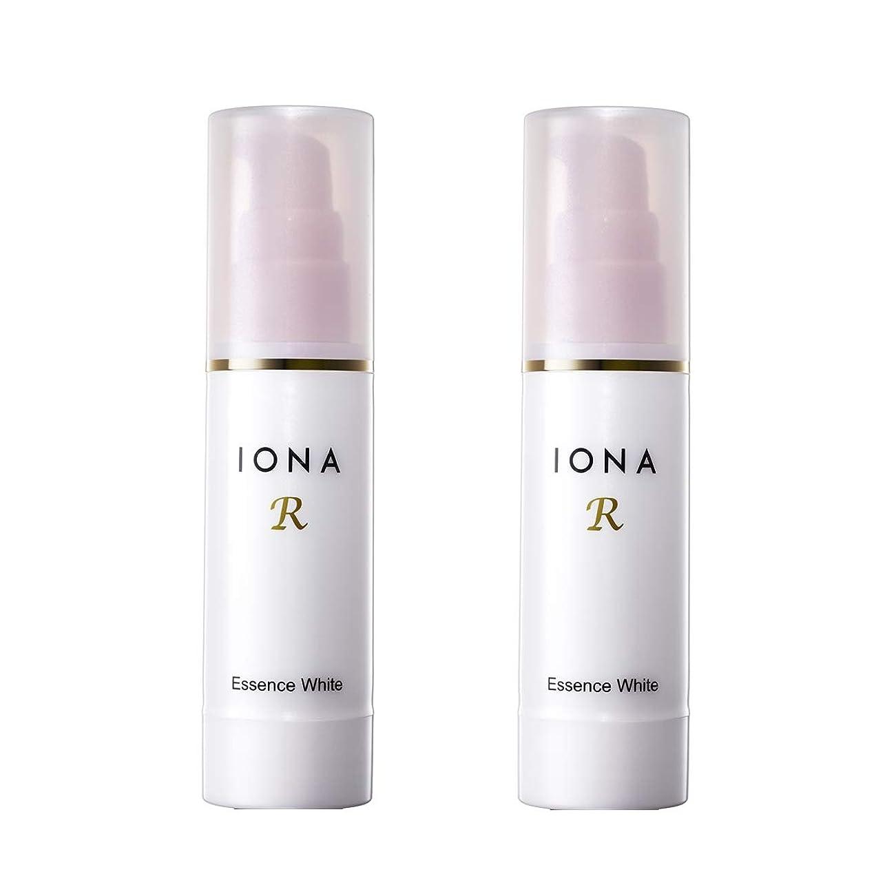 ジェームズダイソンパトロン先史時代のイオナR エッセンスホワイト 美容液 2個セット 【通常価格より20%OFF】高機能ビタミンC配合美容液 IONA R イオナアール イオナのビタミンC