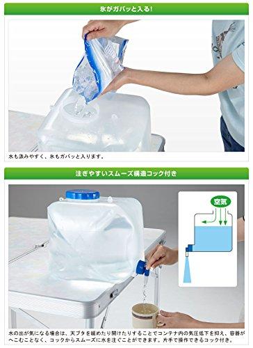 ロゴス『抗菌広口ショルダー水コン16』