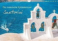 Santorini - Die malerische Kykladeninsel (Wandkalender 2022 DIN A4 quer): Vielseitige Impressionen von der bezaubernden Kykladeninsel Santorini (Monatskalender, 14 Seiten )