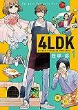 4LDK 1 (BRIDGE COMICS)