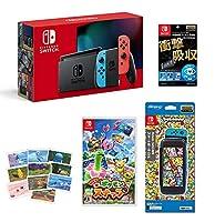 Nintendo Switch 本体 (ニンテンドースイッチ) Joy-Con(L) ネオンブルー/(R) ネオンレッド+New ポケモンスナップ -...