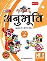 Anubhuti for Smart Life- Class 2