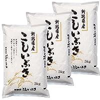 新潟県産 こしいぶき 白米 15kg (5kg×3 袋) 令和元年産
