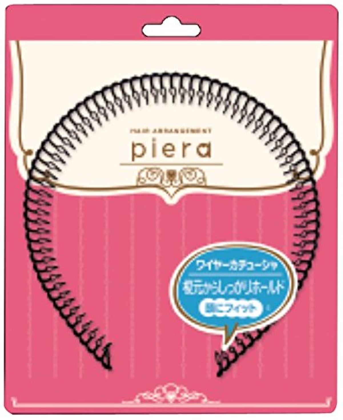 くつろぐ迷惑人工piera(ピエラ) ワイヤーカチューシャ (PIE305E)
