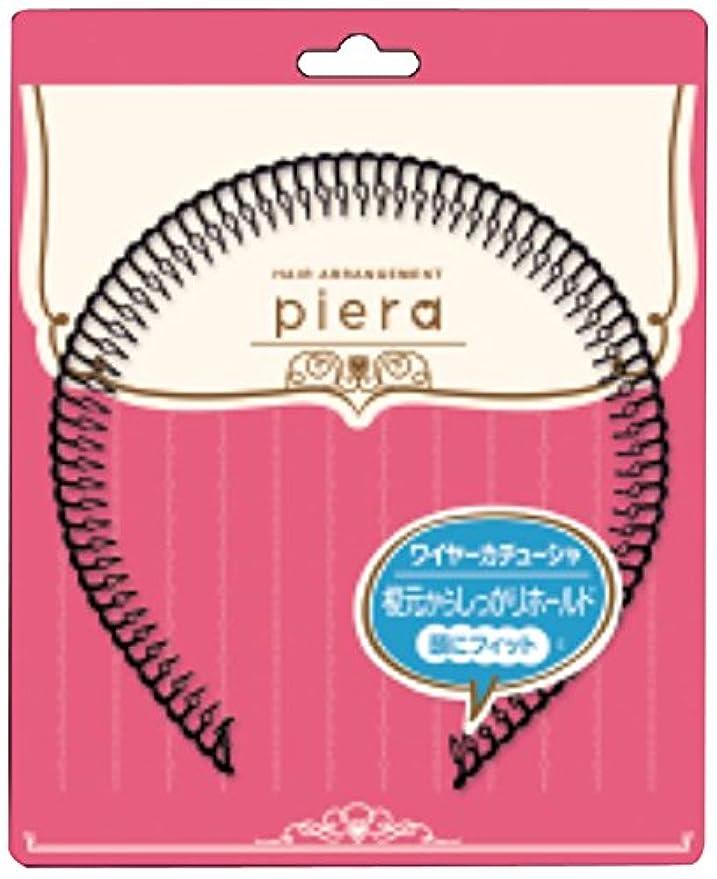 グラフィックカテナ個人的なpiera(ピエラ) ワイヤーカチューシャ (PIE305E)