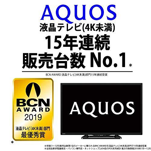 『シャープ 40V型 液晶 テレビ AQUOS LC-40E40 フルハイビジョン 長時間録画HDD対応 2画面表示』の2枚目の画像