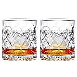 Bierkrug Whiskyglas Set Mit 2 10 Oz Kristall Whiskygläsern Bourbon Gläser Mit Dickem Boden Old Fashioned Rocks Glasbecher Für Scotch Home Bar Whisky Geschenke Für Männer (Color : Clear, Size : 8×9cm)