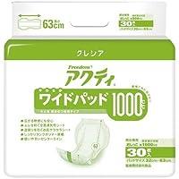 日本製紙クレシア アクティ ワイドパット1000 1箱(4パック)