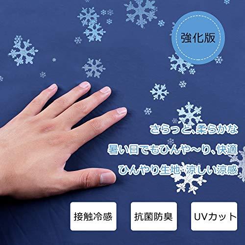 生地 接触冷感 布 冷感 吸水速乾 UVカット 強化版・もっとひんやり 手芸 手作りキット 夏用 熱中症対策 (強化版ネイビー, 1m)