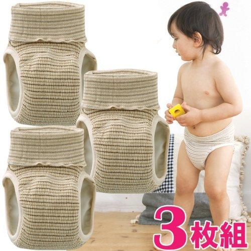 (チャックルベビー) chuckle BABY パンツ式おむつカバー ソフトな肌触り 新のびのび ストレッチパンツ【C4071 3枚組】 ベージュ 70-95cm C4071Y-00-50