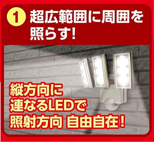 ELPAエルパコンセント式センサーライト2灯省エネ安心の防水仕様驚愕の明るさ広範囲照射可能フラッシュ・赤点滅機能搭載ESL-ST1202AC