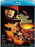 スターシップ・トゥルーパーズ Blu-ray