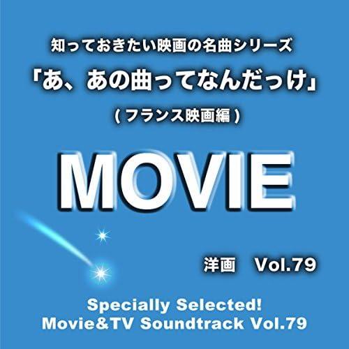 Movie & TV Sounds