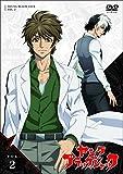 「ヤング ブラック・ジャック」vol.2【DVD 通常盤】[DVD]