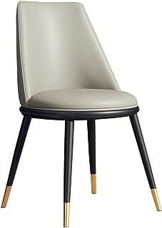 KOOU Sillas de Comedor Modernas, sillas de Mesa de Comedor para el hogar con Cuero de PU, Patas de Acero al Carbono, para Cocina, Dormitorio, tocador, Mesa de salón, sillas auxiliares