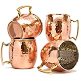 Terashopee (Set of 4) Copper Mug for Moscow Mules 560 Ml / 18 Oz Inside Nickle Hammered Best Quality Lacquered Finish Mule Cup, Moscow Mule Cocktail Cup, Copper Mugs, Cocktail Mugs by TeraShopee