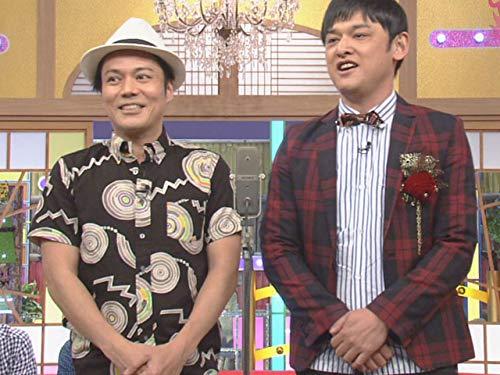 関西の人気者がやってきた/東野幸治VSシャンプーハット/料理芸人・和牛のグルメ調査