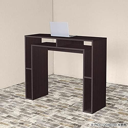 arne 高さ100cm ウッドラック 北欧 ロータイプ カフェテーブル 日本製 シンプル 完成品 収納テーブル 収納 和室 オフィス 待合室 マルチラック PICO 9050100 NT