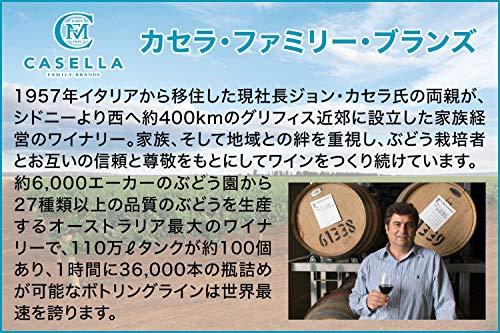 【売上NO.1オーストラリアワイン】イエローテイルカベルネ・ソーヴィニヨン[赤ワインミディアムボディオーストラリア750ml]
