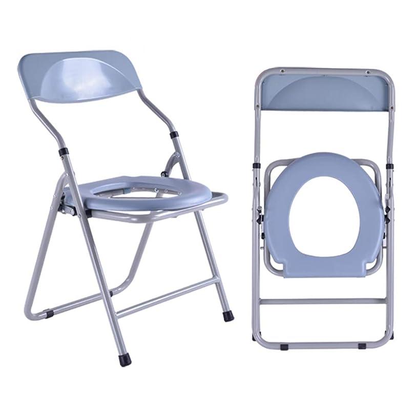 工場通り抜ける作りZAPIP シャワーチェア、便器、折りたたみ式/取り外し可能バック/滑り止めマット、高齢者用/妊娠中/身体障害者用/減量手術用/寝室用ベッドチェア
