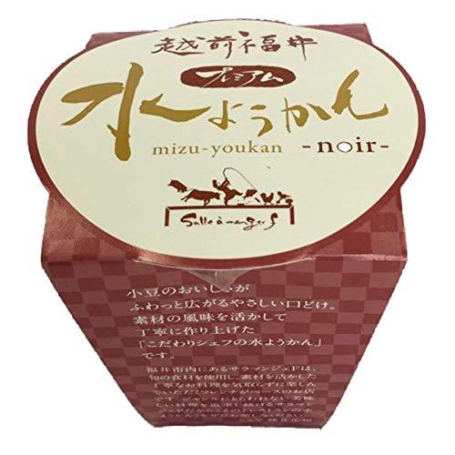 欧風食堂サラマンジェフ 越前プレミアム水ようかん(ノワール)8個入 -クール冷凍-