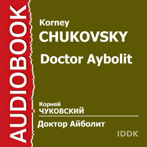 Doctor Aybolit (Dramatized) [Russian Edition] audiobook cover art