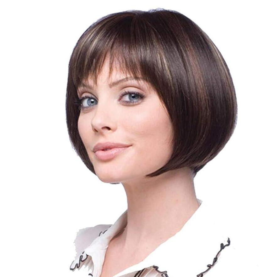 オーストラリアバルブハウス女性のかつらショートストレートフルかつら合成髪ナチュラルファッション耐熱コスプレ衣装女性のかつら