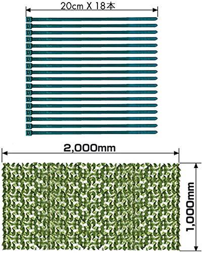 ottostyle.jpグリーンフェンス緑のカーテン約2m×1m【ダークグリーン】ソフトネットタイプ目隠しリーフフェンスフェイクグリーン日よけサンシェード