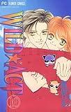 WILD☆ACT(10) (フラワーコミックス)
