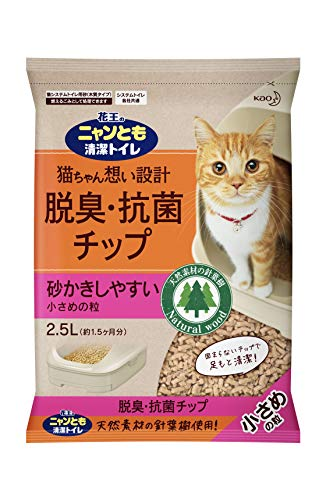 花王 ニャンとも清潔トイレ 脱臭・抗菌チップ 小さめの粒 2.5L [猫砂]