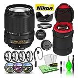 Nikon AF-S DX NIKKOR 18-140mm f/3.5-5.6G ED VR Lens (2213) USA Model Bundle Package with Padded Lens Case + Macro Filter Kit + UV, CPL, FL Lens Filters + Tulip Hood + Lens Cap Keeper + Cleaning Kit