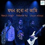 Jokhon Robo Na Ami (feat. Manjit Singh & Tirthankar Ray)