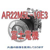 富士電機 AR22M5L-10E3W 丸フレーム大形照光押しボタンスイッチ (LED) オルタネイト AC/DC24V (1a) (乳白) NN